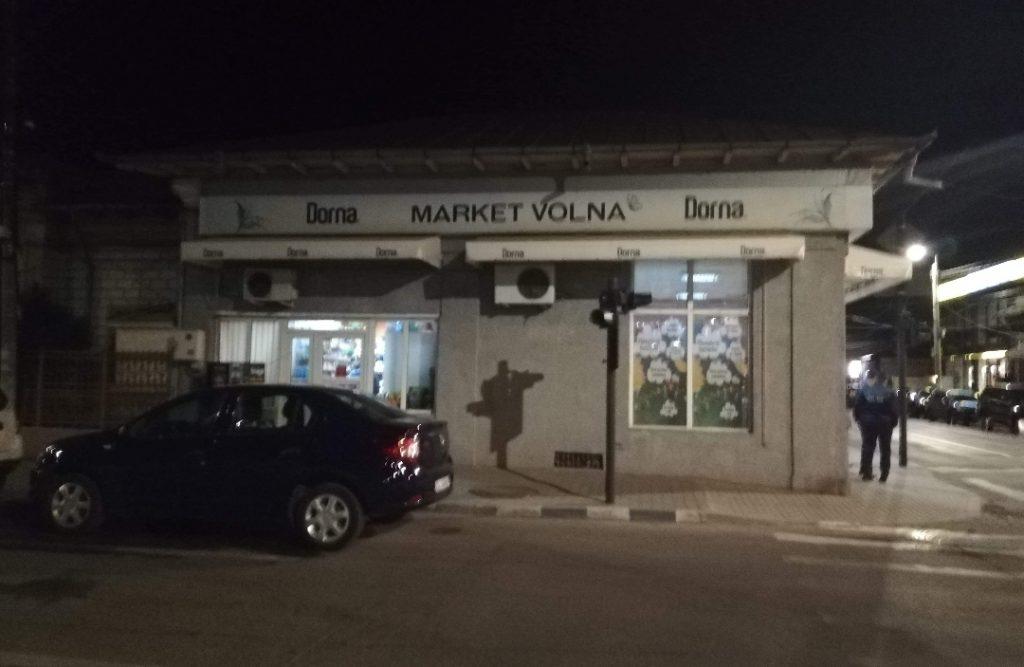 Călărași: Tâlhărie într-un magazin alimentar
